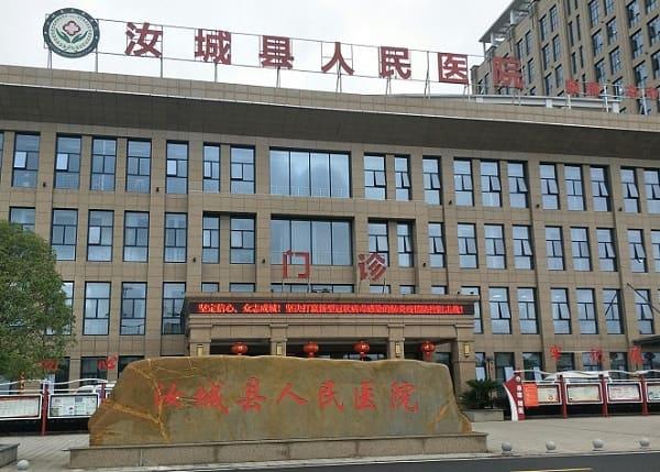 汝城县人民医院购置超声骨密度仪KJ7000